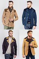 Куртки мужские  демисезон