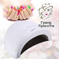 Гибридная лампа для ногтей Sun One 48 Вт – профессиональный помощник ногтевого сервиса