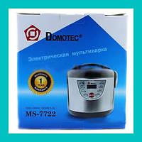 Мультиварка Domotec MS-7722 Хром!Опт