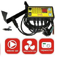 Автоматический блок управления для котла Kom-Ster ATOS (мак)