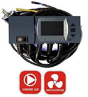 Блок управления (контролер) для котла KG CS-20BT