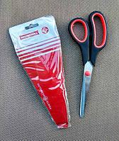 Ножницы ponto vermelho 21 см/Н-1326-1