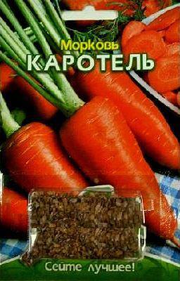 Семена моркови Каротель 3г (обработанные семена), фото 2