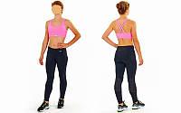 Топ для фитнеса и йоги VSX CO-6414-1 (розовый)