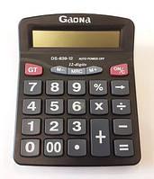 Калькулятор настольный GAONA DS-839-12