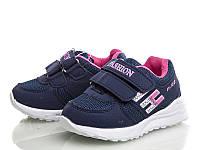 Детские кроссовки оптом, с 22 по 27 размер, 6 пар, ТМ СВТ