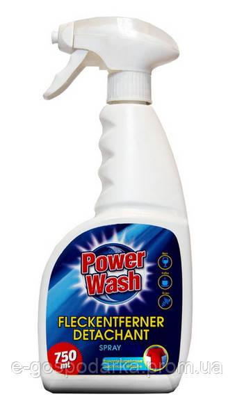 Пятновыводитель спрей для всех типов ткани Power Wash