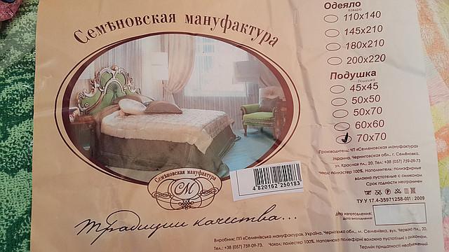 Подушка силиконовая экономка 70х70