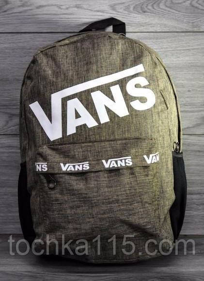 011c1308dc57 Школьный ранец ванс, городской рюкзак, портфель для школы VANS хаки ...