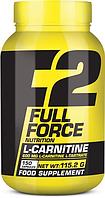 Карнитин L-CARNITINE 150 капсул