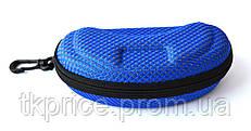 Футляр для  очков с карабином на молнии синий