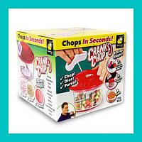 Кухонный измельчитель продуктов Crank Chop!Опт