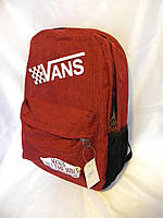 Городской ранец VANS, рюкзак ванс новая коллекция с ортопедической спинкой красный, фото 1
