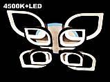 Люстра светодиодная 8073/4+4 white/black 180w диммируемая с led подсветкой, фото 3
