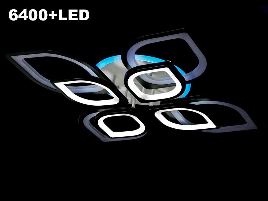Люстра светодиодная 8073/4+4 white/black 180w диммируемая с led подсветкой