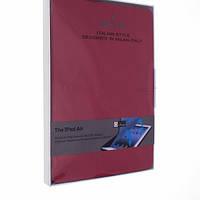 Чехол книжка для Apple Ipad Air