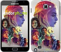 "Чехол на Samsung Galaxy Note i9220 Game of thrones art ""2841u-316-450"""