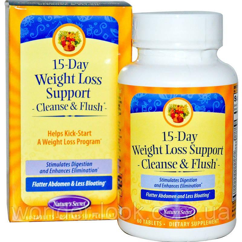 Nature's secret 15-ти денна програма по зниженню ваги