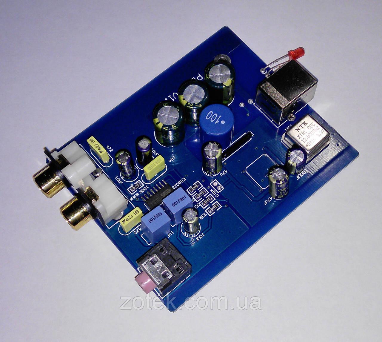SA9023 + ES9023 24bit 96k ЦАП DAC USB внешняя звуковая карта