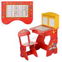 Парта W 077 1шт) со стульчиком, красно-желтая со склада