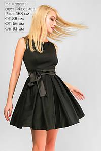 Платье с пышной юбкой Черный