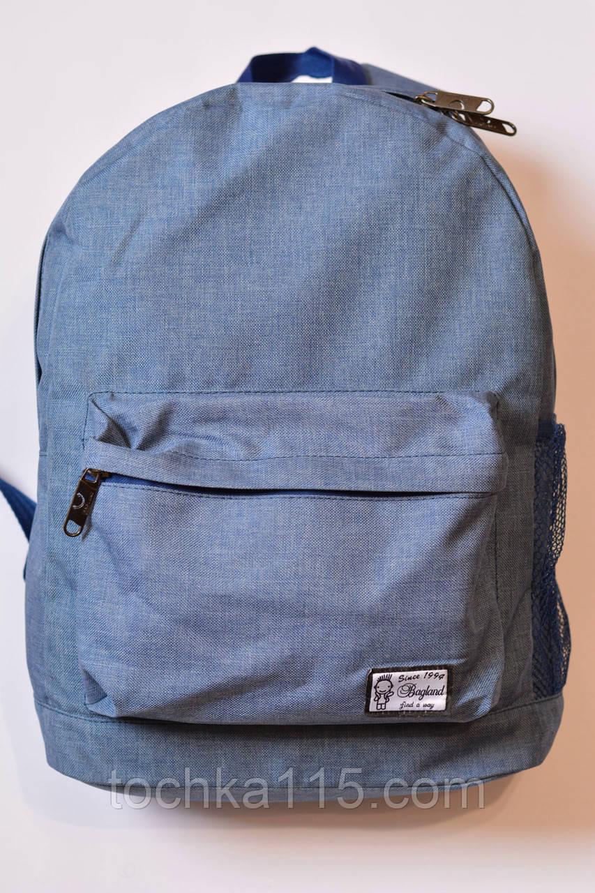 Рюкзак Bagland аналог Nike найк синий голубой