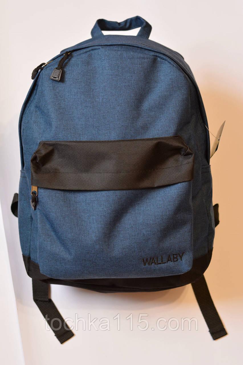 Рюкзак Wallaby аналог Nike найк синий джинс, фото 1