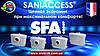 насосные станции с измельчением для принудительного отвода стоков saniaccess