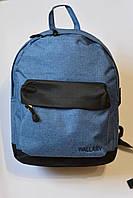 Рюкзак аналог nike найк темно синий джинс , фото 1
