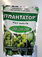 "Удобрение ""ПЛАНТАТОР"" рост плодов 20.20.20 , фото 1"