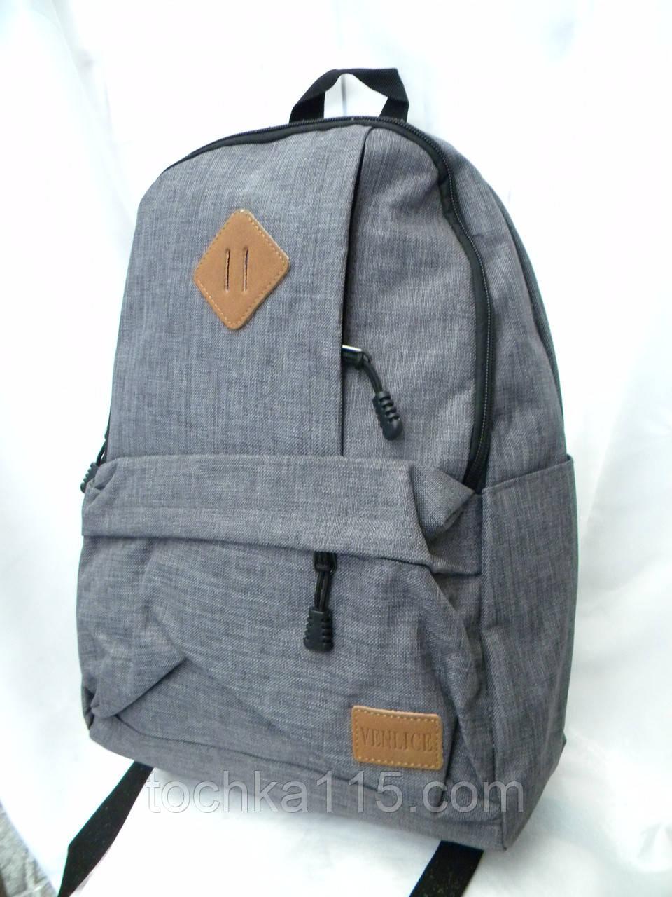 Городской рюкзак для подростка, стильный портфель, рюкзак для тренировок, спортивный рюкзак