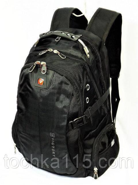 Городской рюкзак Victory 7698, рюкзак для поездок, дорожный рюкзак,  школьный портфель, рюкзак для ноутбука 5e8eab0232a