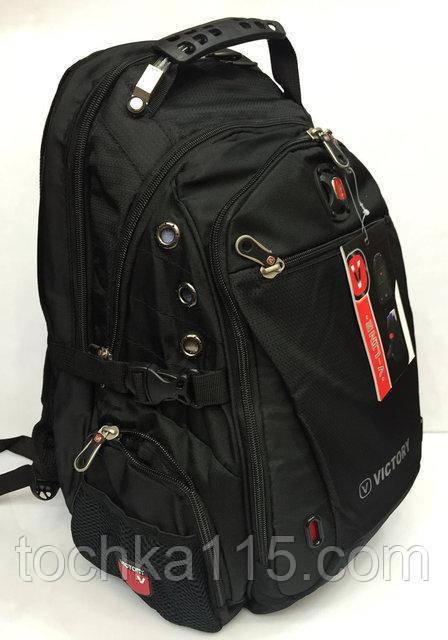 Городской рюкзак Victory 1834, рюкзак для поездок, дорожный рюкзак, школьный портфель, рюкзак для ноутбука