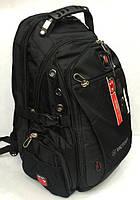 Городской рюкзак Victory 1834, рюкзак для поездок, дорожный рюкзак, школьный портфель, рюкзак для ноутбука, фото 1