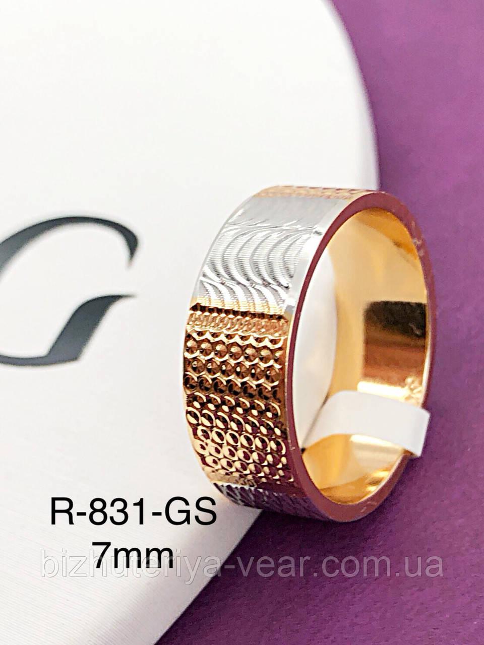 Кольцо R-831(7,8,9)