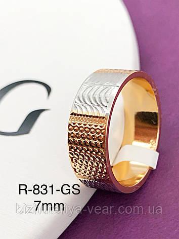 Кольцо R-831(7,8,9), фото 2