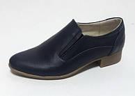 Туфли синие для мальчика на каблуке с супинатором классические с резинкой на подъёме из натуральной кожи