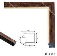 Багет для виготовлення рамки 1511-06