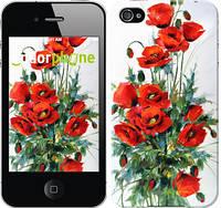 """Чехол на iPhone 4 Маки """"523c-15-450"""""""