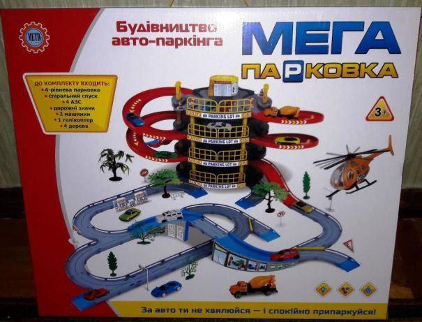 Детский Гараж Паркинг Метр+ Мега Парковка четырехуровневая, 2 машинки, вертолет