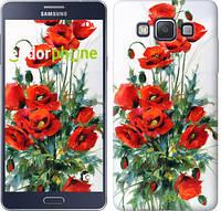 """Чехол на Samsung Galaxy A5 A500H Маки """"523c-73-450"""""""