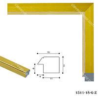 Багет для виготовлення рамки 1511-18
