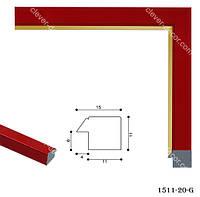 Багет для виготовлення рамки 1511-20