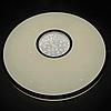 Люстра светодиодная с пультом 60Вт 3000-6500К AL5100 EOS