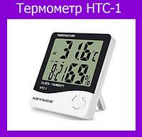 Термометр цифровой HTC-1