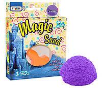 Кинетический песок Magik sand 150 гр ведро (39304) Фиолетовый