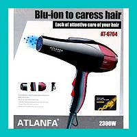 Фен для укладки волос c насадкой AT-6704!Опт