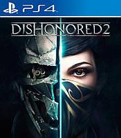 Dishonored 2 игра PS4 / прока аренда игр