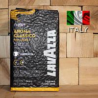 Кофе в зернах Lavazza (ITALY) Expert Aroma Classico 1000 г.