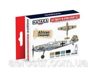 Набор красок Luftwaffe in AFRICA